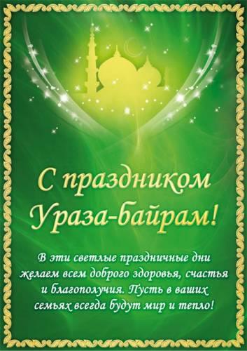 http://chu-city.my1.ru/_fr/4/s2655618.jpg